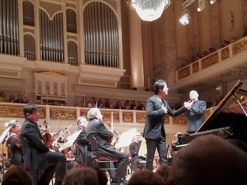 Lanng Lang , Eschenbach, Ochestre de Paris, Konzerthaus Berlin